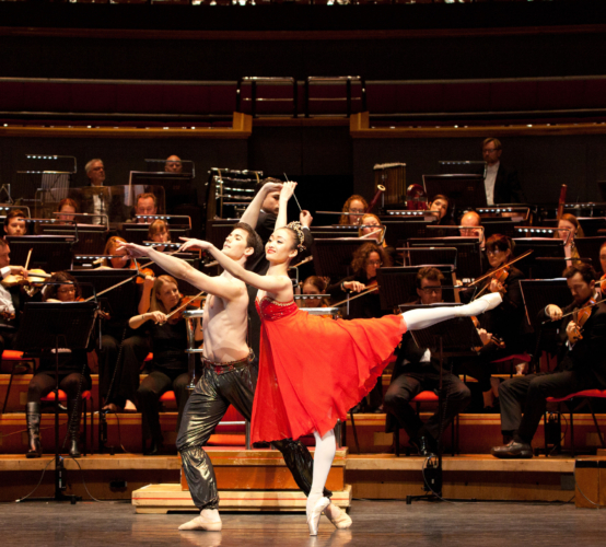 <p>An Evening of Music and Dance;<em> Le Corsaire pas de deux</em>: Yaoqian Shang and Mathias Dingman </p>. Credit: Caroline Holden.